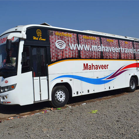 Photo Gallery Mahaveer Travels