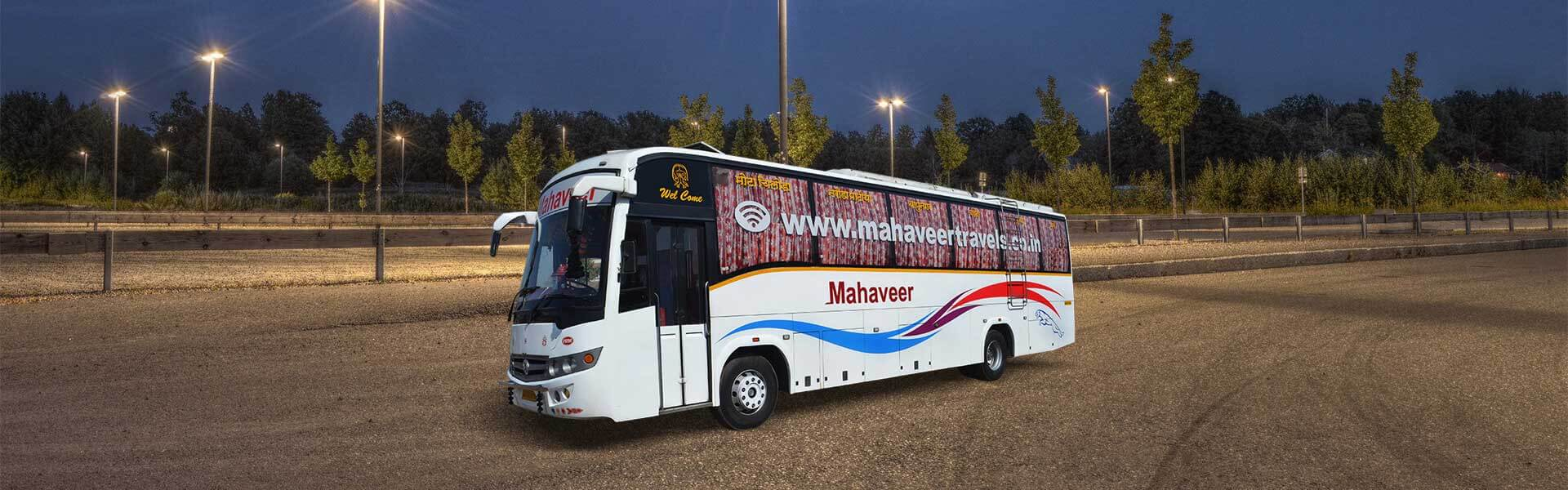 Online Bus Ticket Booking Mahaveer Travels